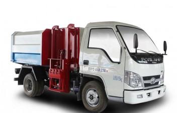 福田挂桶式垃圾车(3立方)