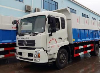 东风天锦对接式垃圾车(14立方)