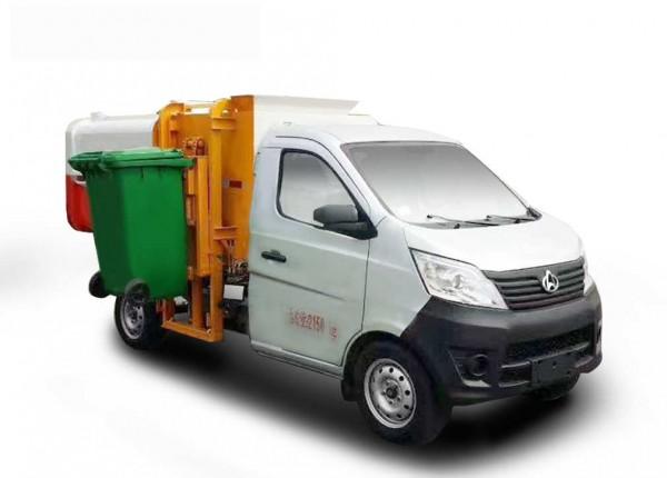 长安挂桶式垃圾车(3立方)