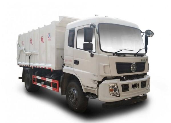 东风专底对接式垃圾车(12立方)